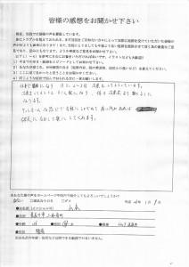 jirei_01