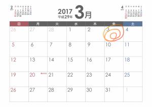 ファイル 2017-03-03 7 49 24