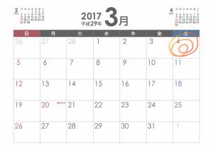20170304